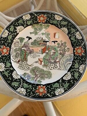 """Antique Chinese Plate Women Asian Dish Charger Black Japanese 10"""" Flowers"""