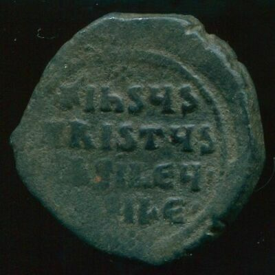 AUTHENTIC BYZANTINE EMPIRE  Æ Coin 19.10 gr / 29.63 mm BYZ1022.5