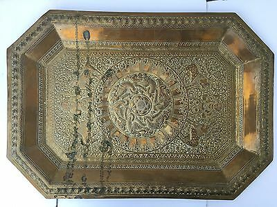Antique Islamic Persian Engraved Etched Figures and Lions Qajar Brass Tray