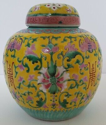 Very Fine Antique Chinese Porcelain Famille Rose/imperial Yellow Jar Guangxu