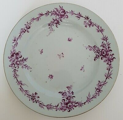 FINE & RARE ANTIQUE CHINESE PORCELAIN FAMILLE ROSE 18th CENTURY PLATE