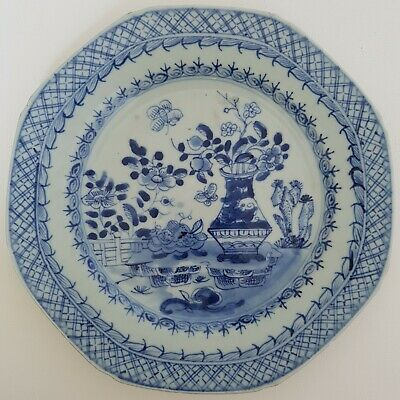 BEAUTIFUL ANTQUE CHINESE PORCELAIN BLUE & WHITE PLATE 18th CENTURY