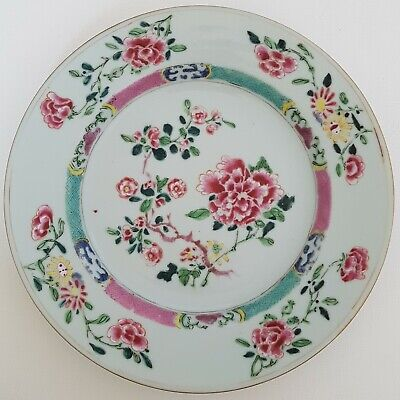 SUPERB ANTIQUE CHINESE PORCELAIN 18th CENTURY FAMILLE ROSE PLATE