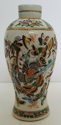 ANTIQUE  CHINESE PRECELAIN FAMILLE ROSE BUTTERFLY PATTERN VASE 19th CENTURY