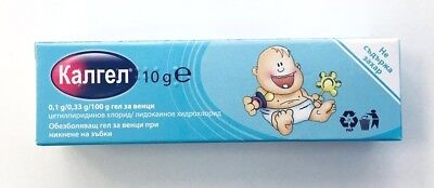 Calgel Teething Gel For Babies Sugar Free 10g