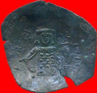 AUTHENTIC BYZANTINE EMPIRE Aspron Trache Coin 2.21 g/26.17  mm ANC13492.13