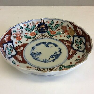 "Japanese Imari Scalloped Edge Bowl 6.25"" Diameter"