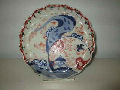 Antique Early 18th/19th Century Japanese Imari Dish