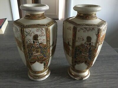 """Pair Of Rare Antique/Vintage Signed 6 3/4"""" Attractive Japanese Satsuma Vases"""