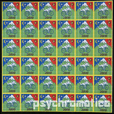 LSD BLOTTER ART | BICYCLE DAY SALE!! | 5 different sheets!