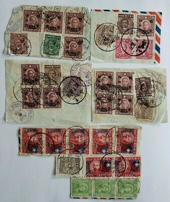 China POR  Cut Out  Stamp from cover  5PCS.