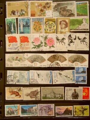 China PRC Stamp mix Collection  C
