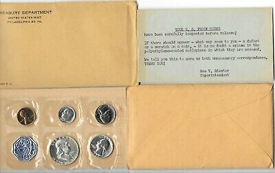 1957 proof set w/COA & envelope