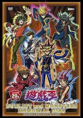 Yu-Gi-Oh PCBX-51781 Duelist & Monsters Memorial Booklet Card Disc DVD Japanese