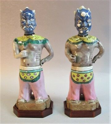 Rare 18th C. CHINESE RED POTTERY Figures of Dervishes  c. 1780  antique