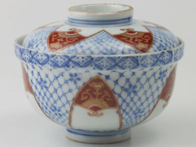 A183/ ARITA ware/ Soup Bowl with a Lid/ Soup Cup/ Japanese Traditional craft