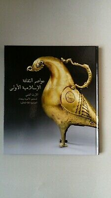 EARLY Islamic Culture: Artistic Legacy of Umayyad Damascus and Abbasid Baghdad