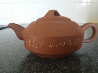 vintage Chinese clay teapot signed