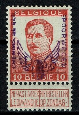 BELGIUM Q54 MINT LH VF Rare Parcel Post Overprint multiple signatures on reverse