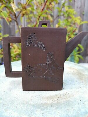 From Estate Chinese Old Qing Yixing Zisha Carved Teapot  it Marked Asian China