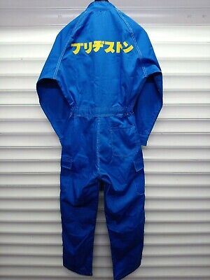 "70's ""BRIDGESTONE"" COVERALL BY KIYOTA 