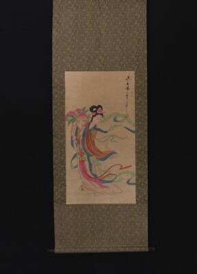 Fine Chinese Hand-painting Painting Scroll Zhang Daqian Marked-lady