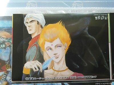 shurato shulato tenku senki YAOI BOYS  ANIME saint seiya TAPE CARD INDEX
