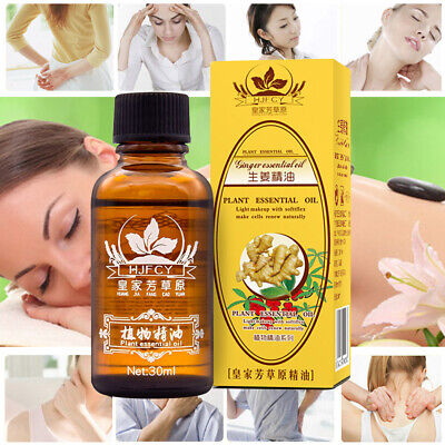 1-5PCS Natural Plant Therapy Lymphatic Drainage Ginger Essential Oil 30ml UK