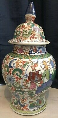 Chinese Antique Famille Verte Tongzhi Baluster Vase Temple Jar Big 19 Inches!!