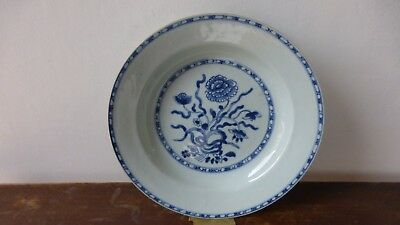 Antique chinese export porcelain soup plate. XVIIIth .Ancienne  Assiette Chine.1
