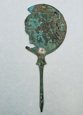 Ancient Roman? Celtic? Anglo Saxon? Bronze-Age Hand Mirror ~Beuvray, France~