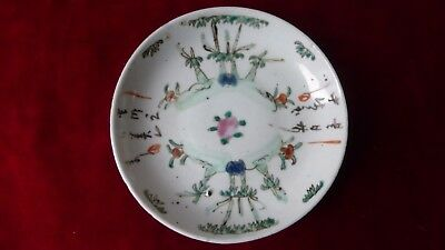 Antique Chinese porcelain small dish saucer cup bowl plate. XVIIIth. coupelle.