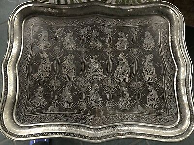 "Antique Engraved Figures Ornate Islamic Persian17x13"" Heavy Silver Tone Tray"