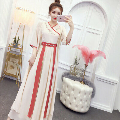 New Chinese Ancient Han/Tang Cosplay Women's Dance Dress Costume princess Dress