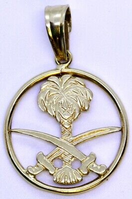 14K Solid Yellow Gold Polished Textured Open Work Emblem Of Saudi Arabia Pendant