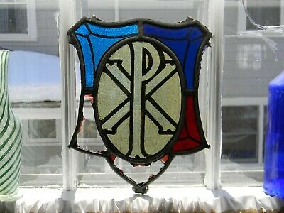 Antique Chi Rho Stained Glass Piece