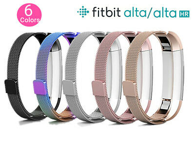 Magnetic Milanese Stainless Steel Watch Band Strap for Fitbit Alta / Alta HR