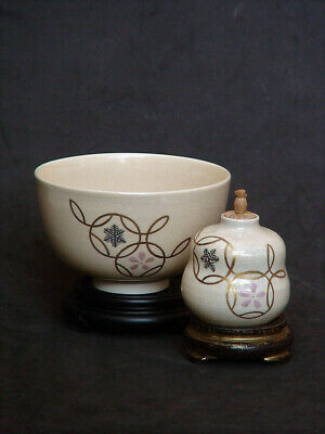 Japanese Tea Bowl Kyo Kiyomizu yaki ware Tea Ceremony w/ Tea Caddy