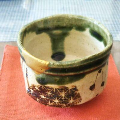 Kintsugi Pottery Guinomi Japanese Sake Cup repaired with gold FREE shipping