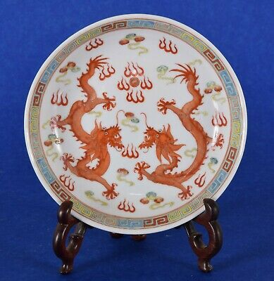 Chinese Guangxu Mark Porcelain Plate Double Red Dragon Chasing Flaming Pearl