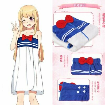 Banpresto makeover collection C prize bath towels ichibankuji Sailor Moon Maiden