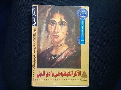Book in Arabic: Arabic translation of: Christian Antiquities in the Nile Valley