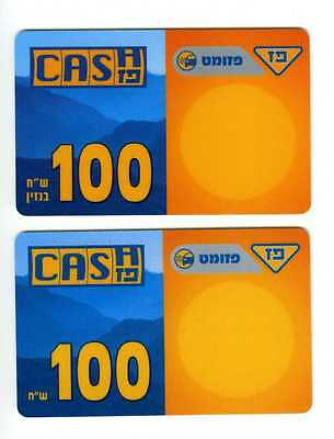 Fuel & Gift Collectible Stored Cards  Israel PAZ energy corporation, NO VALUE