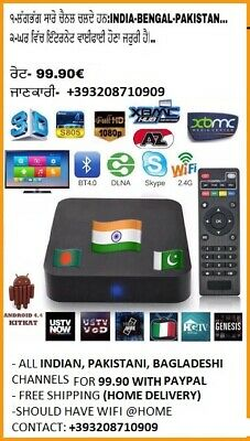 India, Pakistan, Bangla Live tv HD Channels (Like JADOO Box)
