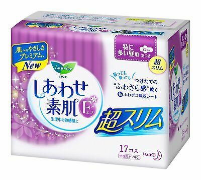 KAO Laurier Sanitary Napkin Super Slim with Wings Day-time 25cm