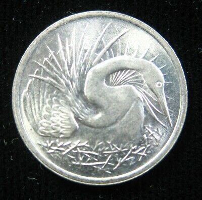 Singapore 5 Cents 1976 Snake Fish Unc 10# World Money Coin