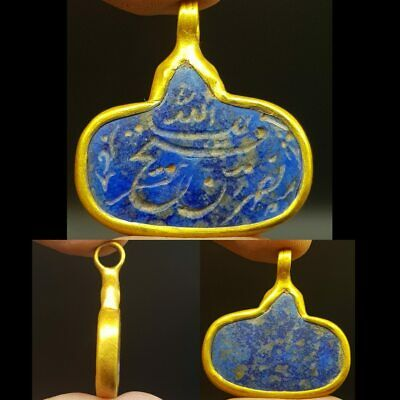 Ancient Lapis lazuli holy islamic Verses stone made as gold plated pendant  #10V
