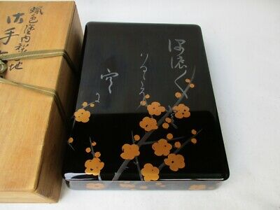 Antique Lacquer Makie Box Japanese Apricot Tree