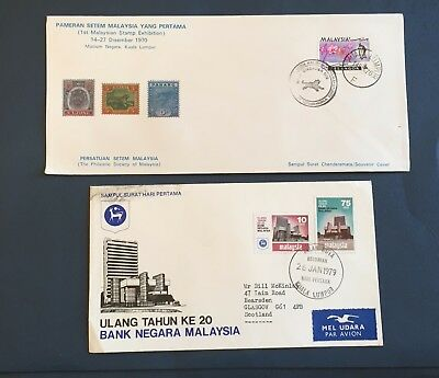 Malaysia - Asia British Colonies - 2 Fdc Cover - Commemoratives  Lot (Malay 14)