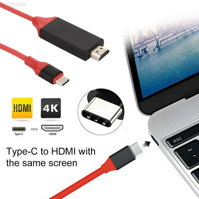 6672 HDMI Adapter Type C Media Streamers 4K HDMI Converter HDMI Cable Mirroring